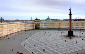 Главный штаб в санкт-Петербурге