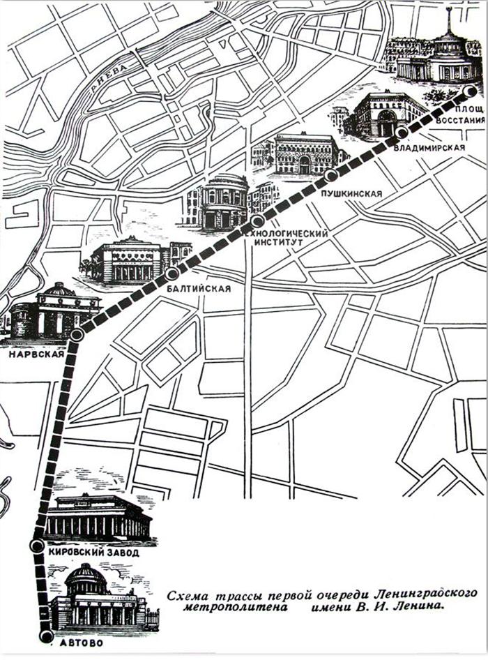 Схема трассы первой очереди метро