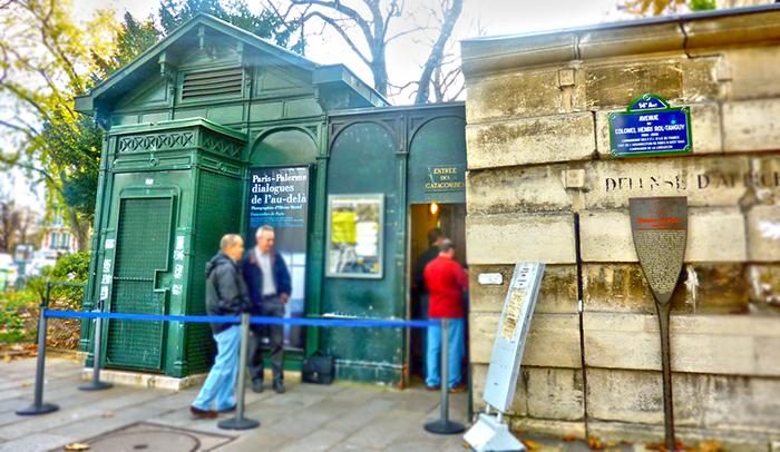 Вход в парижские катакомбы