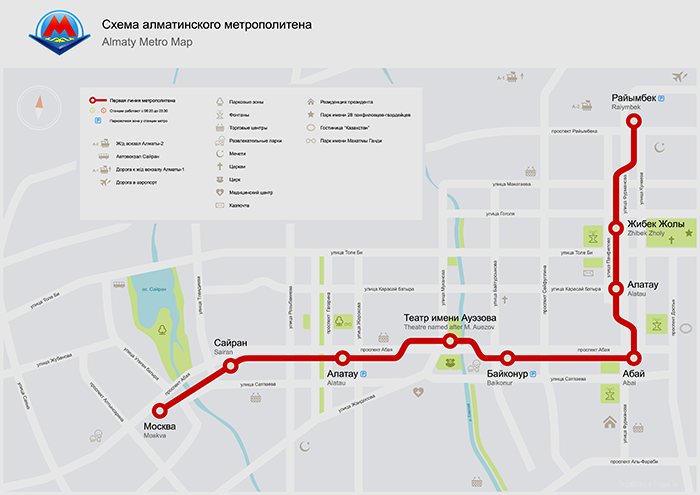 Схема метро Алматы