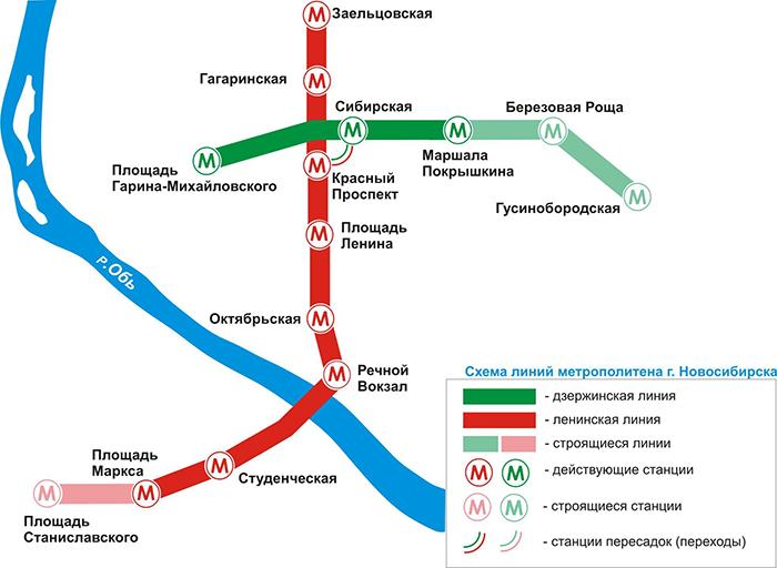Схема новосибирского метро