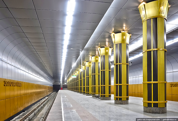 Метро Золотая Нива в Новосибирске