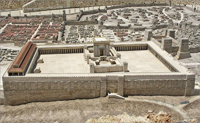 Макет Иерусалим