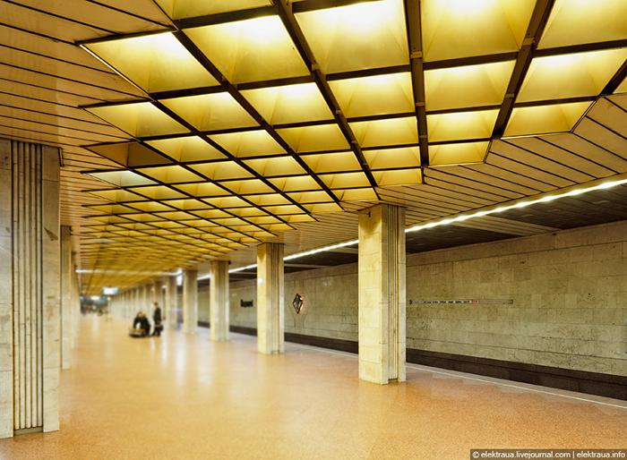 Станция метро Печерск, Киев
