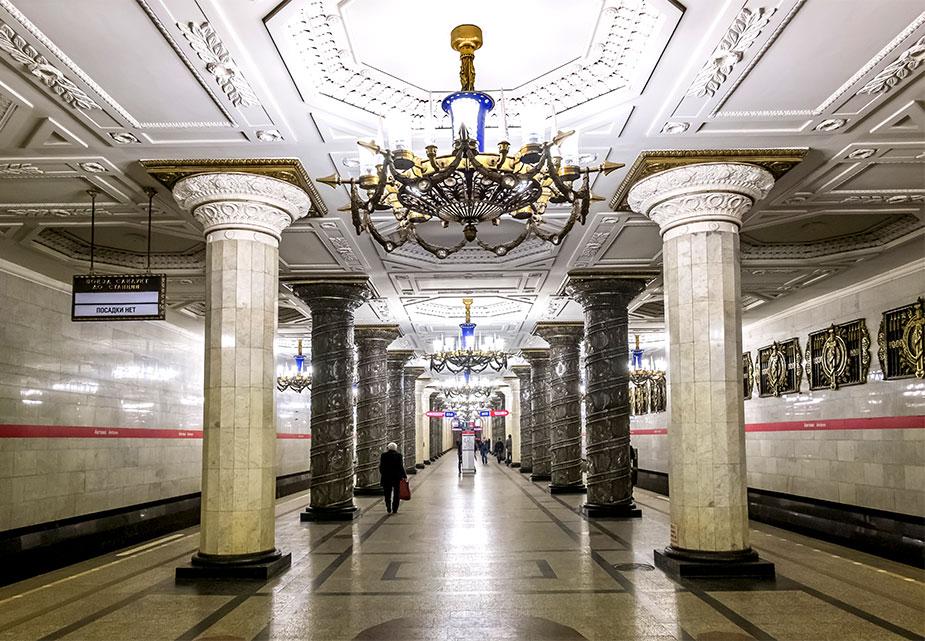 Автово Санкт-Петербург