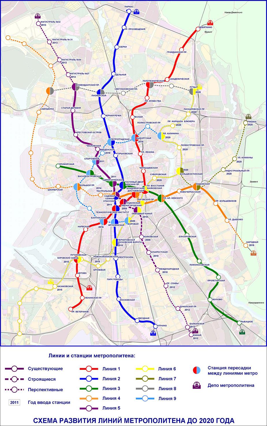 Схема развития метро СПб