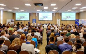Конференция по BIM технологиям