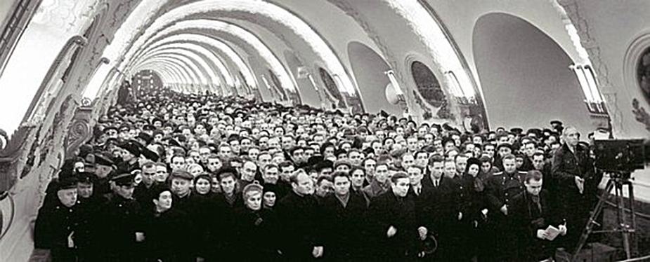Митинг на площади Восстания