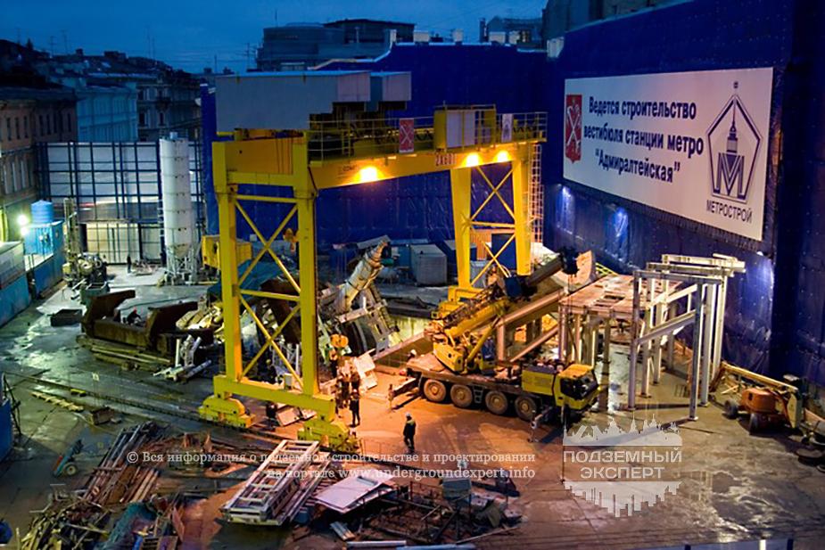 Строительство станции метро Адмиралтейская