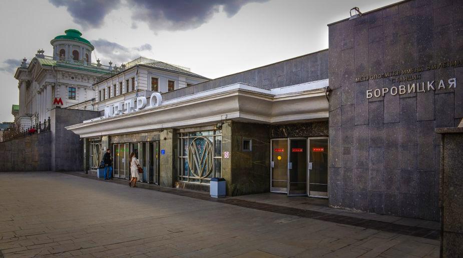 Станцция метро Боровицкая
