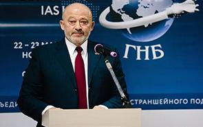 Александр Брейдбурд