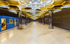 Станция метро Геологическая в Екатеринбурге