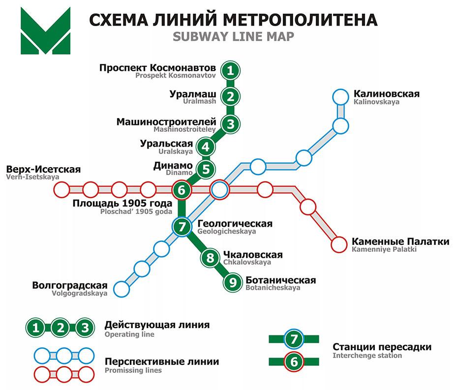 Ekaterinburg metro map