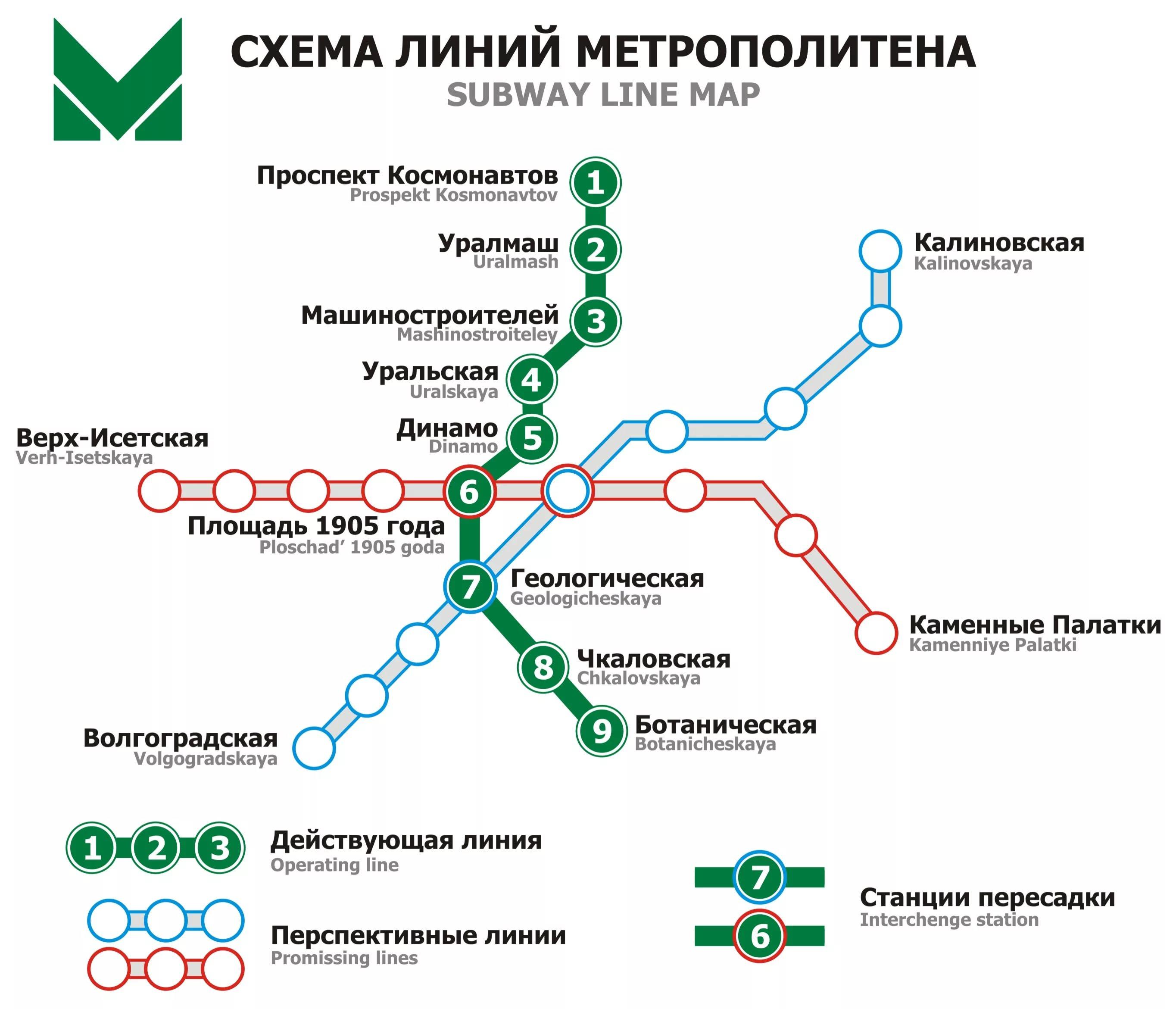 схема метро спб 2020 крупным планом на карте кредиты крайинвестбанка физическим лицам
