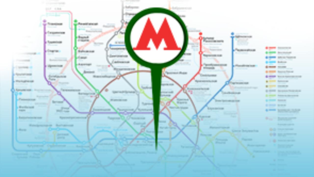 карта москвы 2020 метро китай город