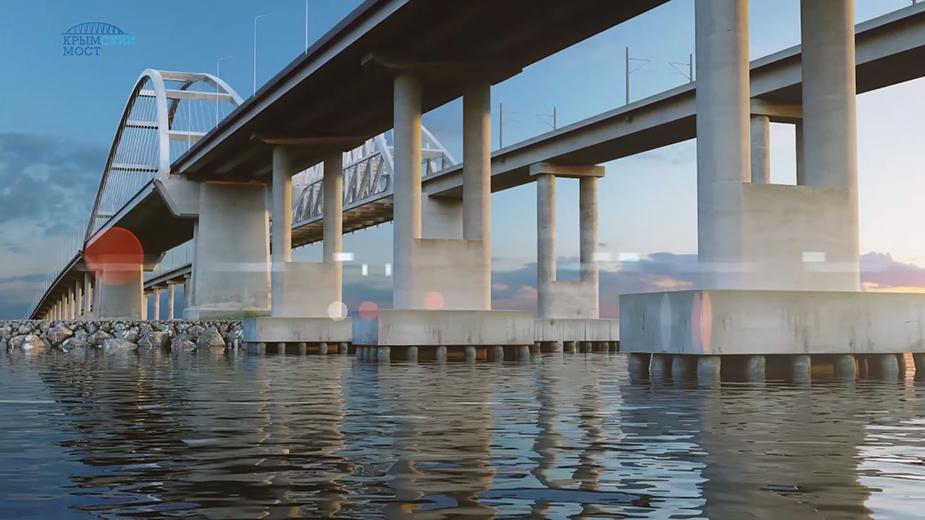 Кеоченский мост