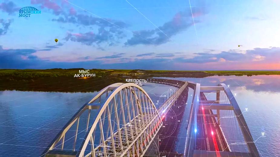 Концепция керченского моста