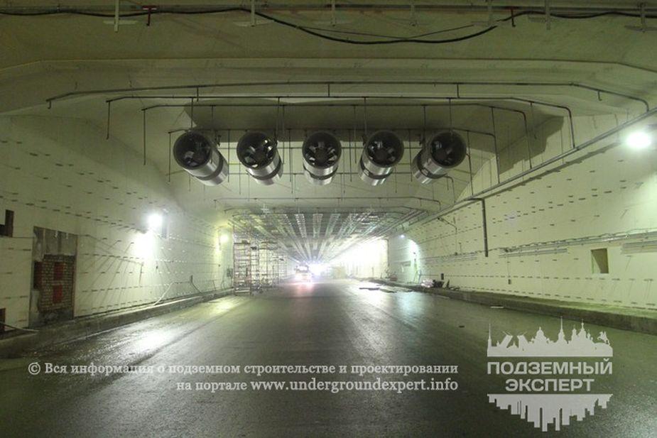 Тоннель КЗС