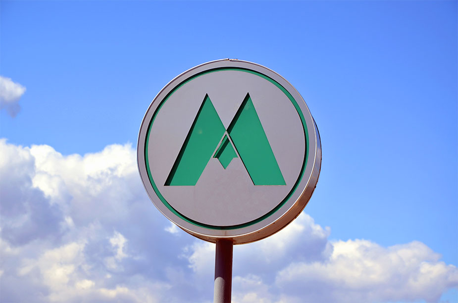 Логотип казанского метро