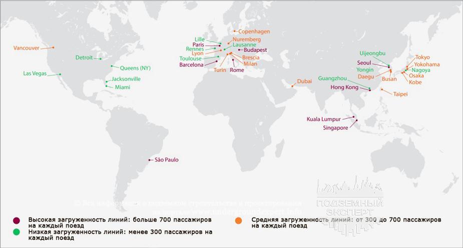 Сколько в мире автоматических систем метро