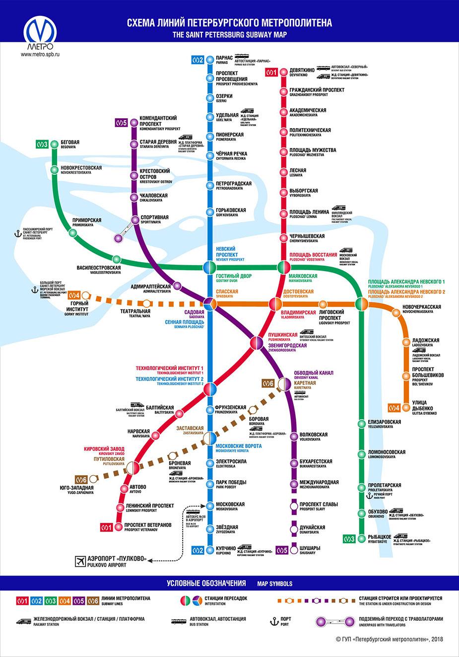 Схема метро петербурга