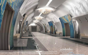 Станция метро Театральная
