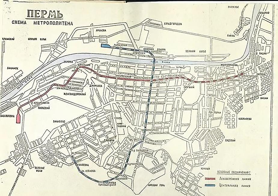 Схема метро Перми
