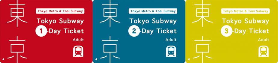 Билет в токийском метро