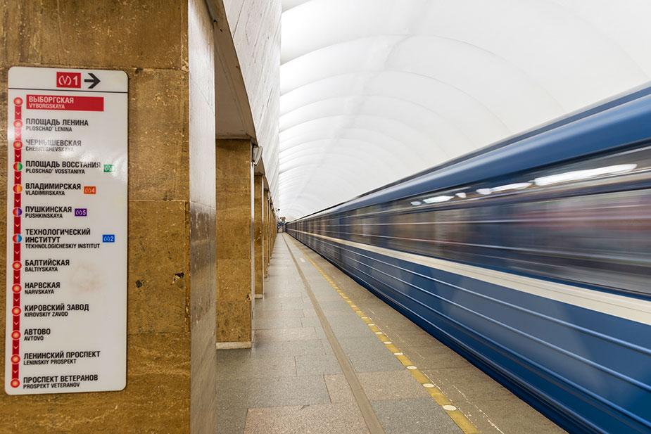 Станциям метро Выборгская