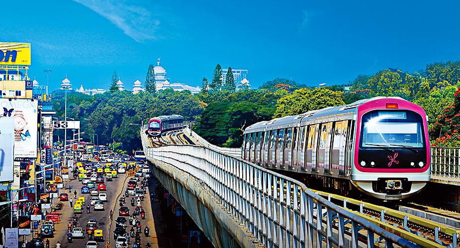 Бангалорский метрополитен