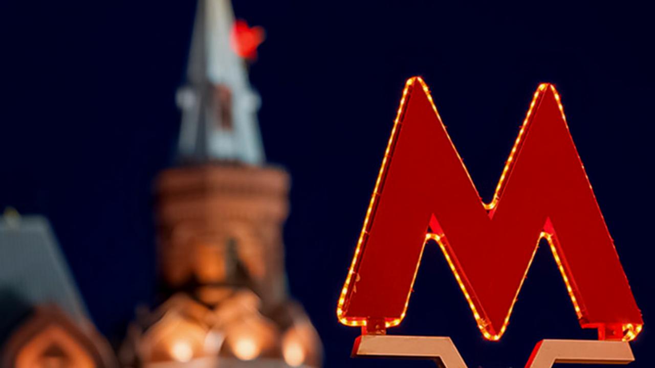 Схема метрополитена москвы 2020 год крупным планом с мцк