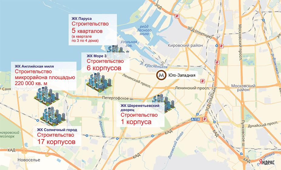schema-metro-ygo-zapadnya