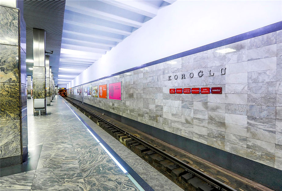 станция Кероглу