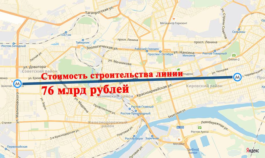 Схема метро ростов