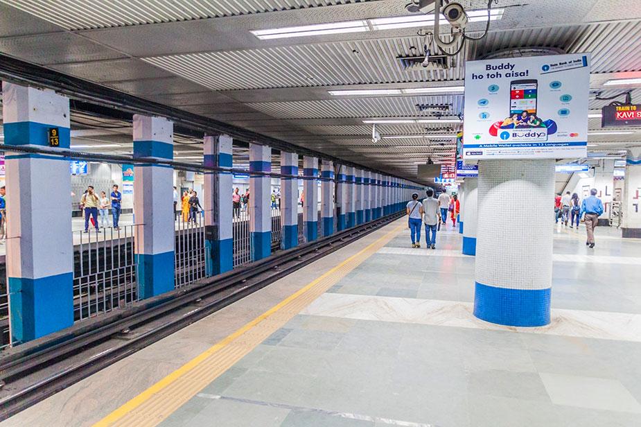 метро Калькутты