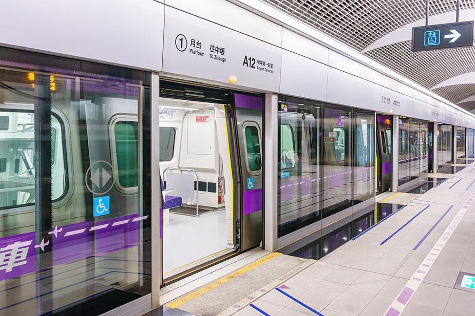 станция таоюаньского метро