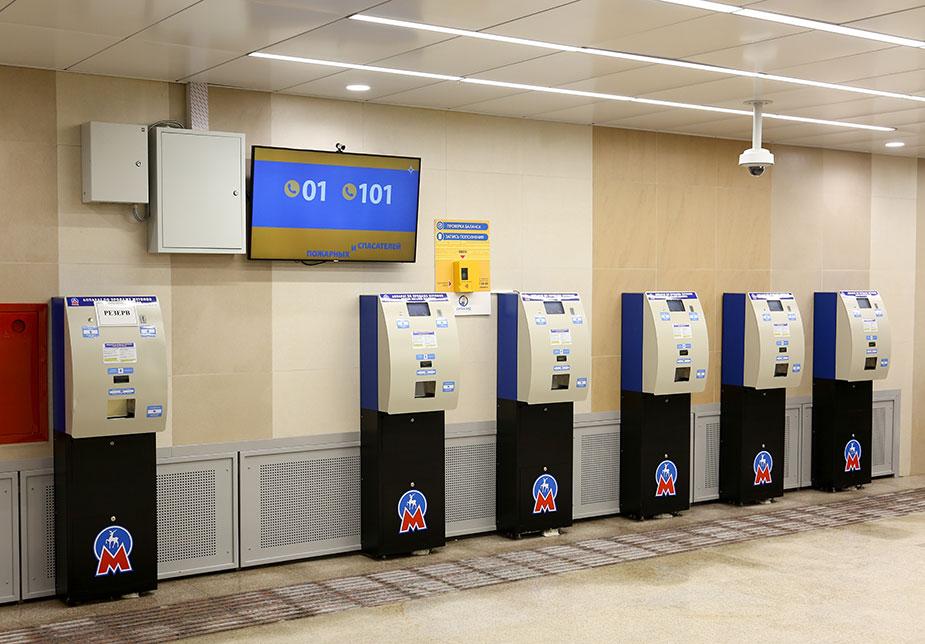 Терминалы оплаты билета в метро