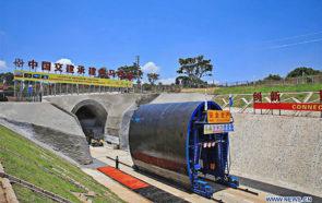 Строительство тоннеля в Нейроби