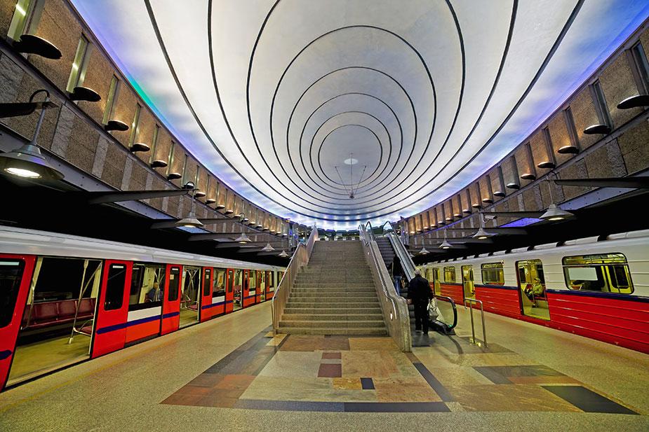 Станция «Пляц Вильсона»