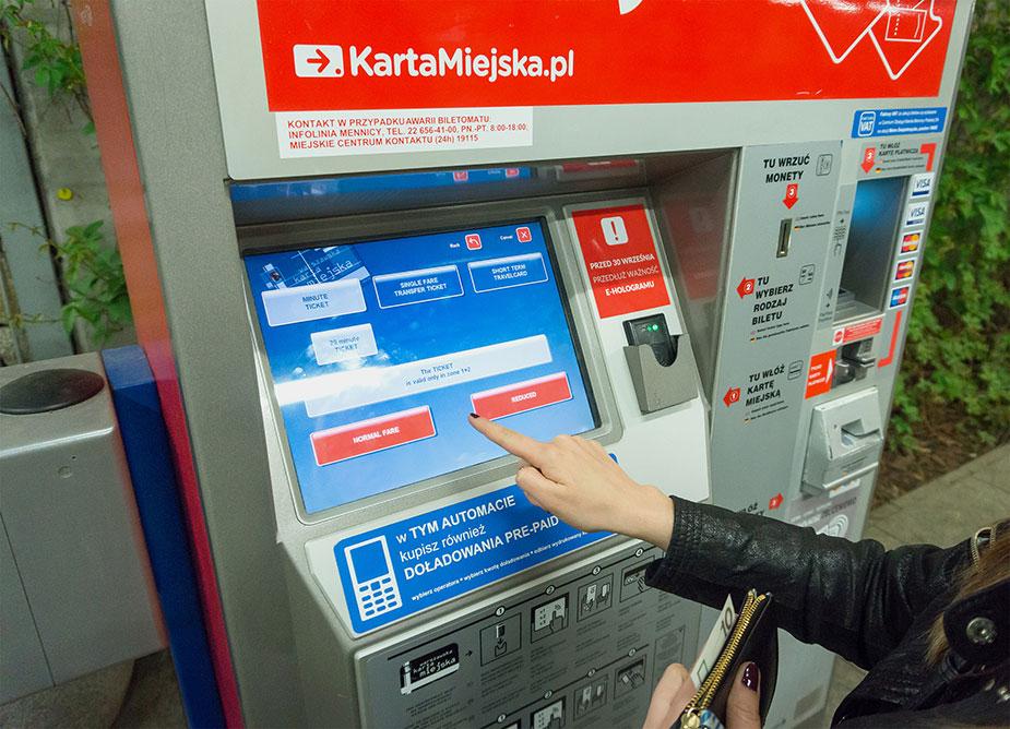 варшавское метро терминал