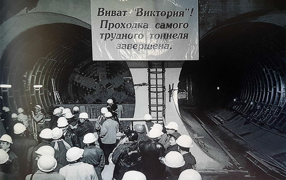 тоннель на участке Лесная и Площадь Мужества