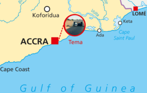 Тоннель Гана