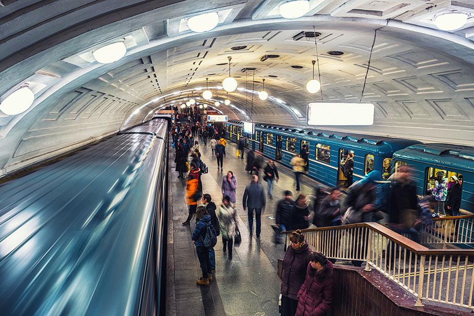 Biblioteka Lenina – metro station
