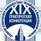 Развитие строительного комплекса Санкт-Петербурга и Ленинградской области