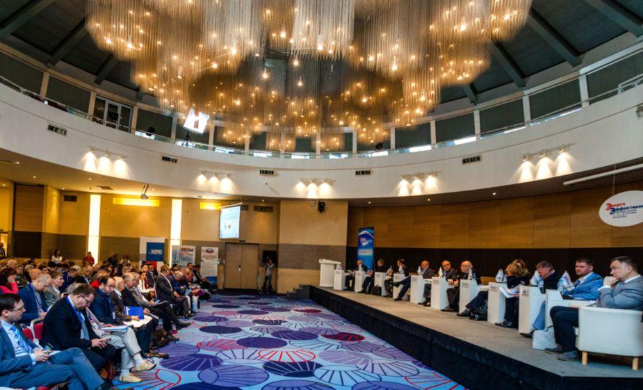 энергоэффективность конференция 2018