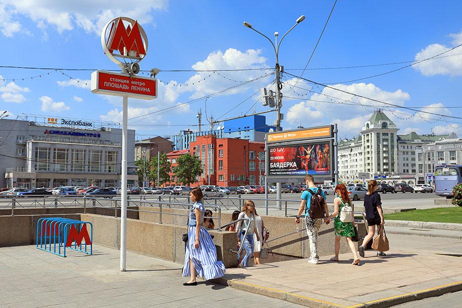 новосибирское метро
