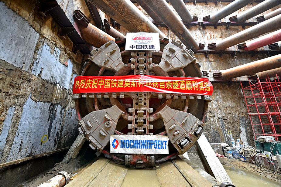 тоннель в Москве