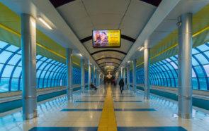 метро Казани