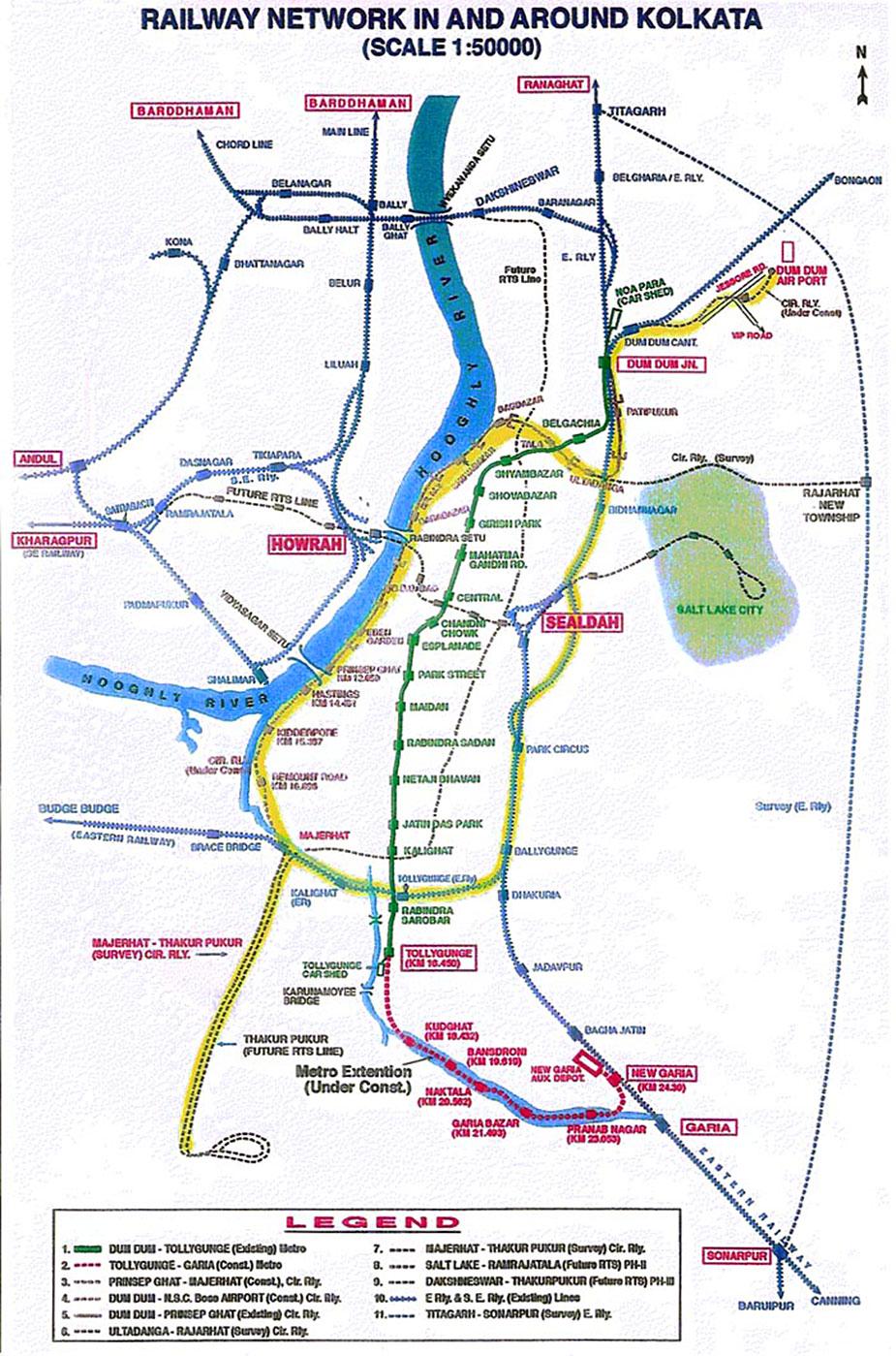 Схема метро Калькутты