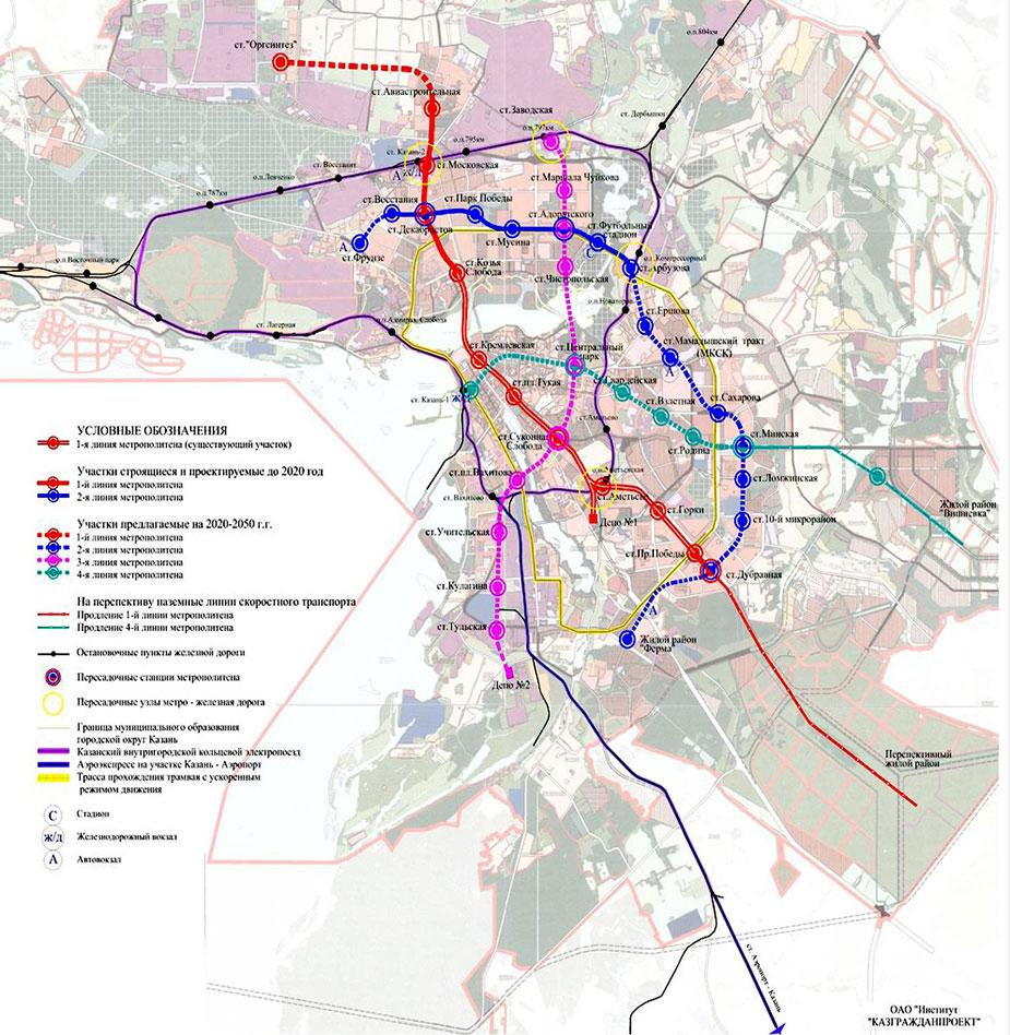 Схема развития метро Казани
